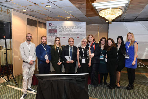 12th Panhellenic Conference for Management, Economics and Health Policies